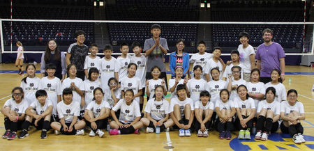 Notre Dame volleyball camp welcomes players from Beijing